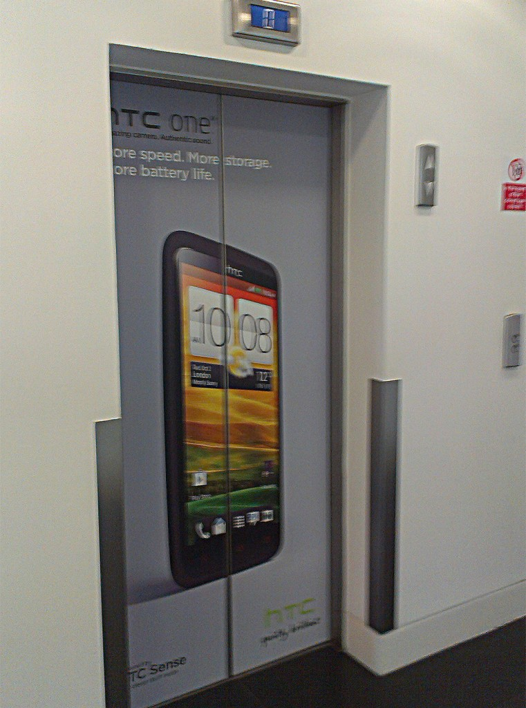 HTC_LiftDoors_Office